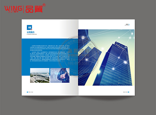 郑州宣传画册印刷厂哪家好?宣传册包装,帮企业规划